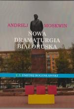 Nowa dramaturgia białoruska T.5