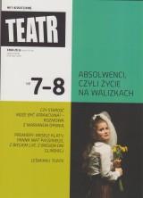 logo Teatr 2017/07-08